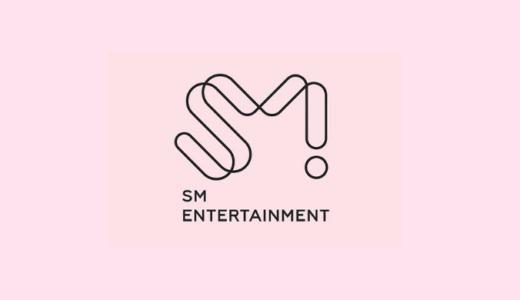 (※追記アリ)NCT127、NCT DREAM、WayV、SuperM、NCT Uも出演『SMTOWN LIVE CULTURE HUMANITY』の放送が告知!1月1日(金)13時〜18時