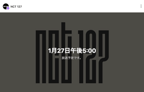 nct127 day
