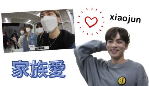 WayV シャオジュンのドラマ撮影現場を応援に訪れたクン、ウィン、ヘンドリー、ヤンヤン♡威神の家族愛♬