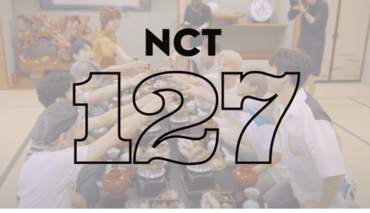 nct127 日本2ndミニアルバム『LOVE HOLIC』ティーザー動画が公開!「いい思い出だ!」