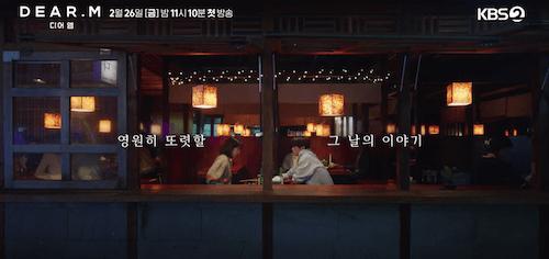 nct127 ジェヒョンのドラマ