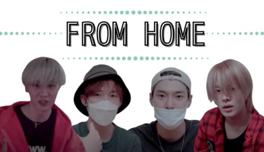 NCT U『FROM HOME』への想いをクン、ユウタ、ドヨン、チョンロが語る。