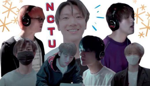NCT U『90's Love』レコーディングビハインド公開♬