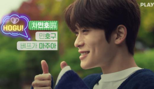 nct127 ジェヒョン出演ドラマ『DEAR.M』第一次ティーザーが公開♬