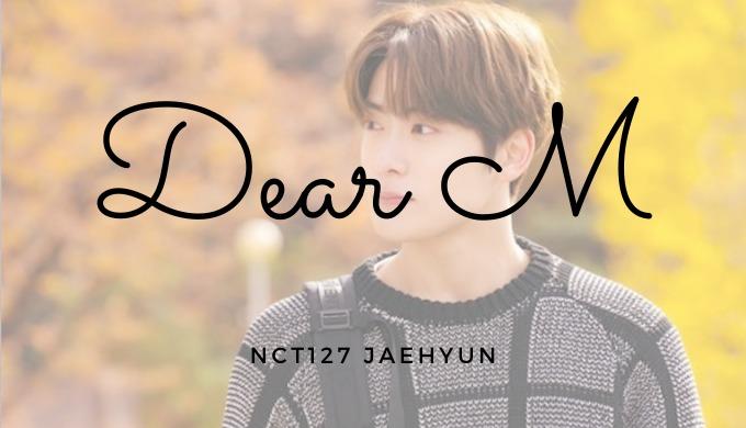 dearm