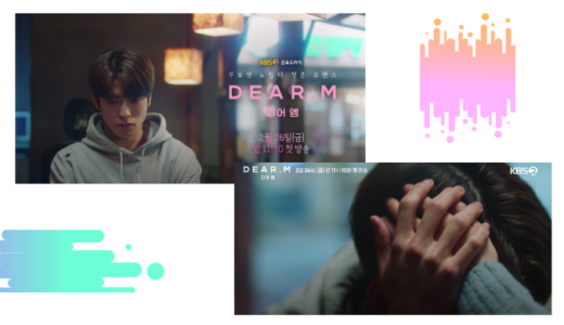 nct127 ジェヒョン 『DEAR.M』新ティーザー公開ィィィィィやああああああああああああああああ!(叫)