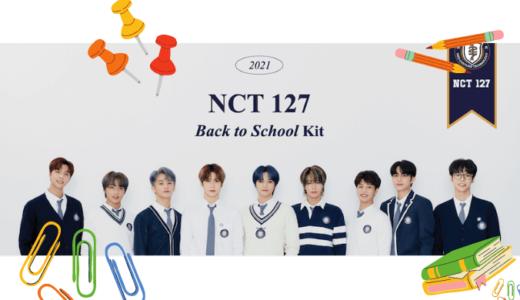 『2021 NCT 127 Back to School Kit 』詳細公開♬
