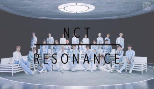 NCT 『NCT – The 2nd Album RESONANCE Pt.1』が米ビルボードでランキング再浮上!