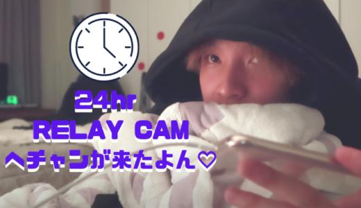 NCT ヘチャンの24hrリレーCAMが公開♬ロン&ジェノに電話!知られざるヘチャン誕生秘話!テヨン先輩のカバー曲まで披露
