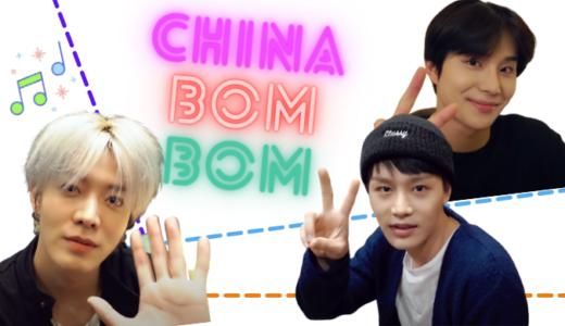 nct127『chica bombom』レコーディングビハインド公開♬超楽しそうだwww 15分で終了する強者も!