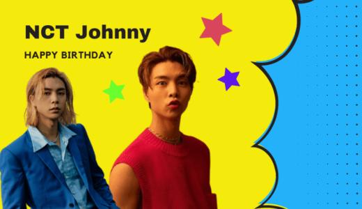NCT ジャニの誕生日!HAPPY BIRTDAY♬頼れる兄貴ヨンホオッパの生誕祭。