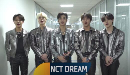 nctdream 『2021大韓民国歌手大行進』独占ビハインド公開♬