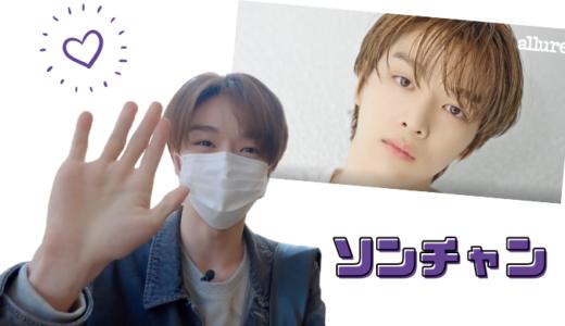 NCT ソンチャンのallure korea単独撮影の様子♬セルフカメラも【画像/動画】