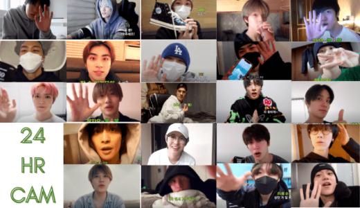 NCT2020 24hrリレーCAM!全メンバー総まとめレビュー