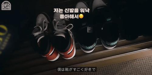 nct127 テヨンの靴