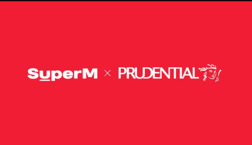 SuperM×PRUDENTIAL 4月9日カムバで確定?