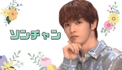 NCT ソンチャンが春の装いで『人気歌謡』