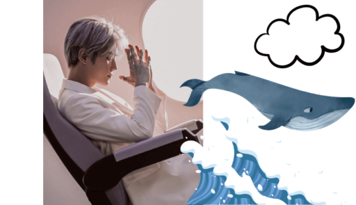 NCT テヨンがサウンドクラウドで新曲を発表『먹구름 (Dark Clouds)』『먹구름 (Dark Clouds) (Remix)』