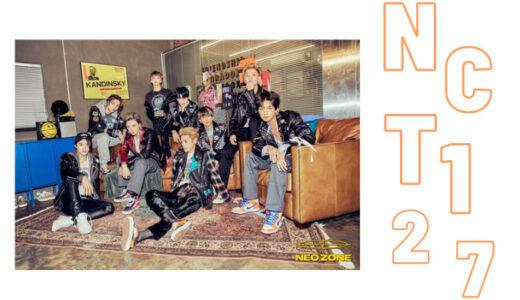 NCT127がVAXLIVEに出演決定♬YouTubeでも視聴可能