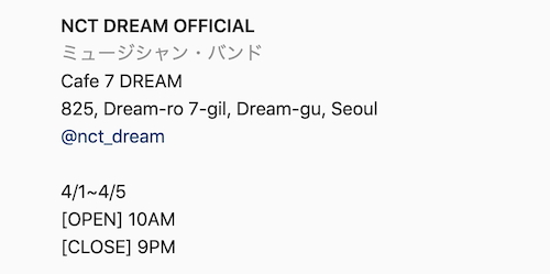 nctdream cafe 7dream