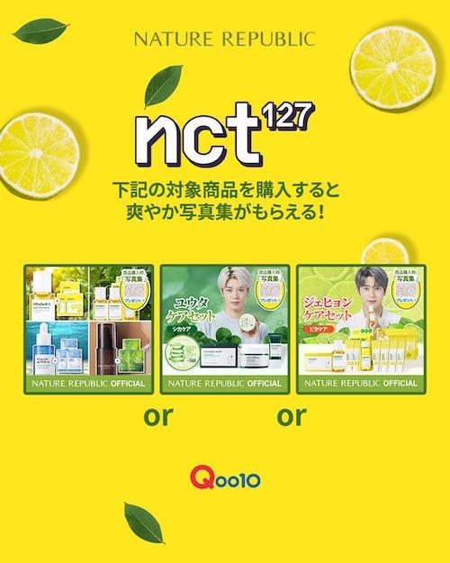 nct127 nature republic