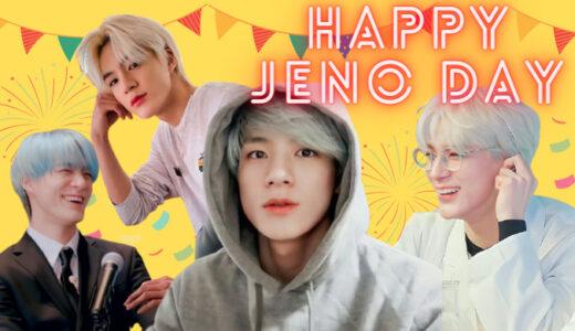 NCTDREAM ジェノのお誕生日♡いつも変わらずかっこよく、可愛く、そしてドリムを大切に想う君が大好き。