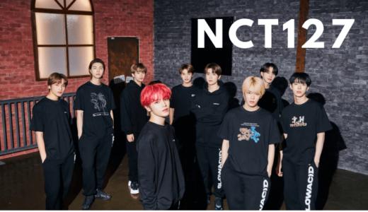 NCT127 スローアシッドxテディアイランド新しいモデルでグローバルアイドル「nct127」を抜擢