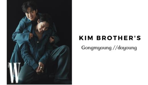 NCTドヨンと俳優コンミョンが掲載される『W Korea』5月号グラビア、先行カットが公開されました
