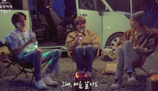 NCT127 ジョンウ、テイル、ジャニの三人が会社に入って初めて披露した一曲【動画】