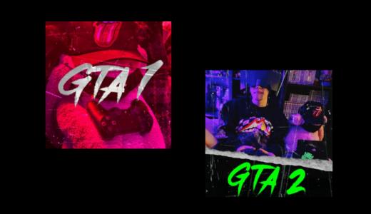 テヨンがSoundCloudで新曲を公開『GTA1』『GTA2』