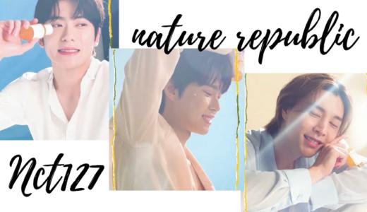 NCT127×NatureRepublic 人間ビタミンに変身したNCT 127メンバーたちの姿♡