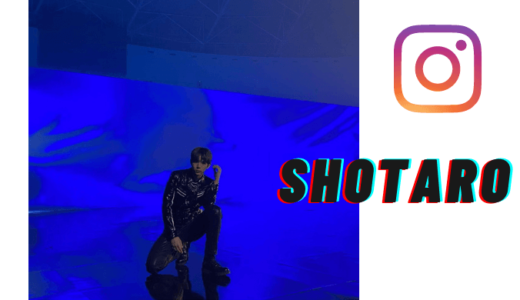 NCT ショウタロウがInstagramを開設♬「Hi~,I'm Shotaro~ I'm back ㅋㅋㅋ」