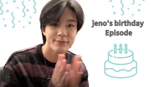 nctdream ジェノの誕生日エピソードがさすがすぎるwww 「お前ドリムじゃないのかよ?(圧)」