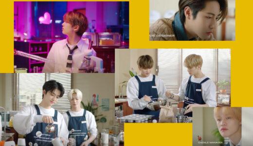 nctdream 仮想カフェ「Cafe 7DREAM」の正体は?… 5日間のコンテンツ公開!