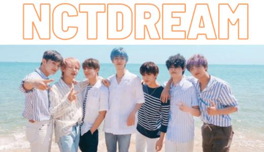 NCT DREAM、5月10日初の正規「맛(Hot Sauce)」で カムバック