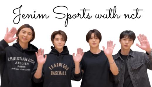 【NCT×Jenim Sports】ジャニ、テヨン、ジェヒョン、ドヨンがバーチャルイベントの告知♬