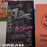 nctdream 7cafe