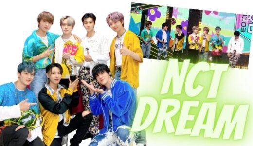 NCTDREAM 『音楽中心(MusicCore)』1位を獲得!『HotSauce』で三冠目👏