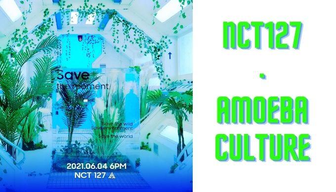 nct127 save ティーザー