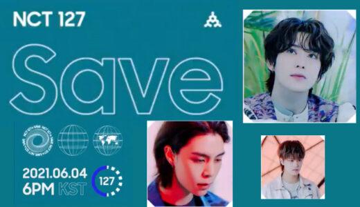 NCT 127 X Amoeba Culture『SAVE』プレビューが公開【画像/動画】
