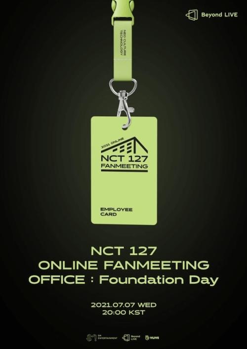 nct127 ファンミーティング