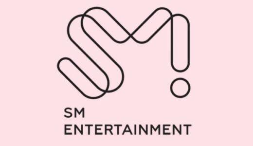 SM Entertainmentが全社員を対象にワクチン有給休暇を導入