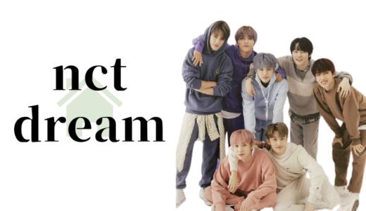 NCTDREAMのリアル家族モーメント♡