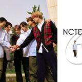 nctdream メンバーたちの画像