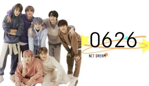 NCTDREAM 6月26日「2021 DREAM CONCERT」出演へ