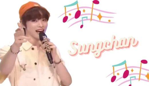 NCT ソンチャン『人気歌謡』今日もかわいい!サロペット姿♡