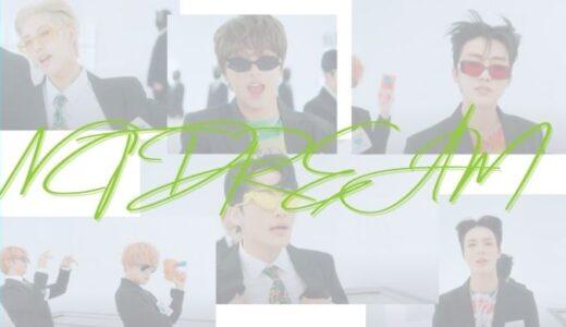 NCTDREAM 『Hello Future』MVフル公開!【画像/動画】