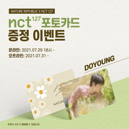 nct127 ドヨン 画像