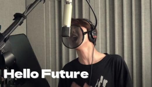 NCTDREAM 『Hello Future』が出来るまで♬ほんとにしんどい歌だwww