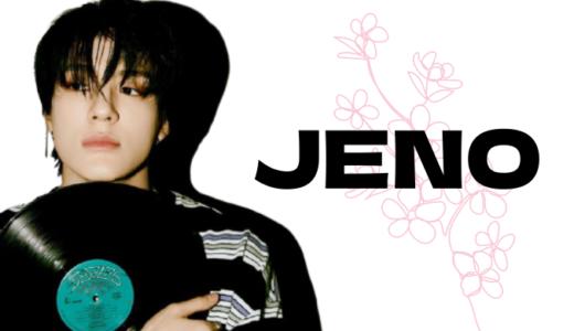 NCTDREAM ジェノ × メンズノンノ ウェブ 『叔父が日本に住んでいる』パワーワードすぎて泣いた